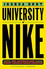 The cover of _University of Nike_